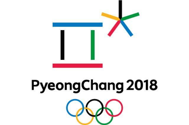 9 кузбассовцев поедут на Олимпийские Игры в Пхенчхан.