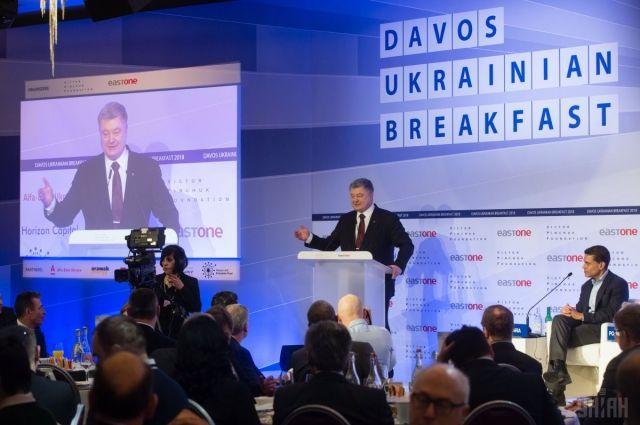 «Унас была самая успешная осень реформ»— Порошенко вДавосе