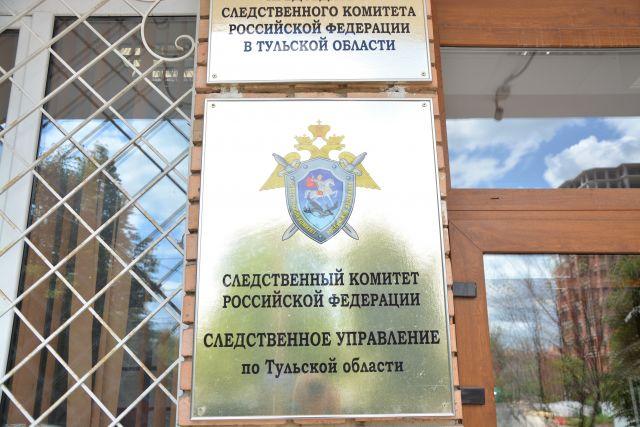 Вквартире дома поулице Макаренко вТуле зарезали мужчину
