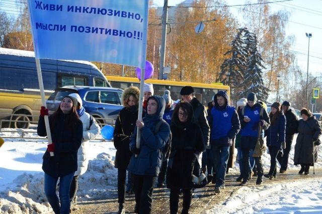 Волонтёры на общегородской ижевской акции «Белая трость».