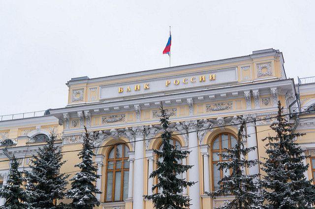 Центробанк оценил платежи российских компаний по внешнему долгу в 2018 году