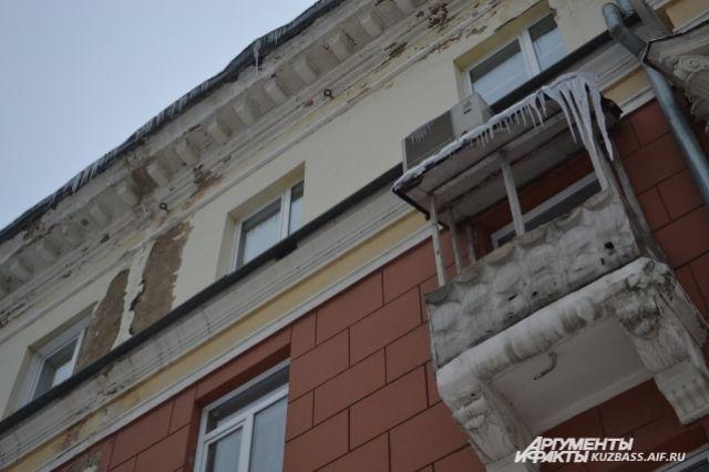 ВЧелябинской области изокна общежития выпала женщина