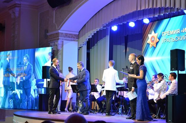 Итоги межрегиональной премии подвели в Тюмени