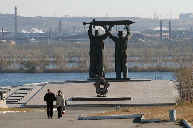 Телевизионный ведущий канала НТВ извинился за оскорбительные слова оМагнитогорске