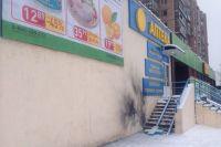 В Харькове возле супермаркета прогремел взрыв: пострадали женщина и ребенок