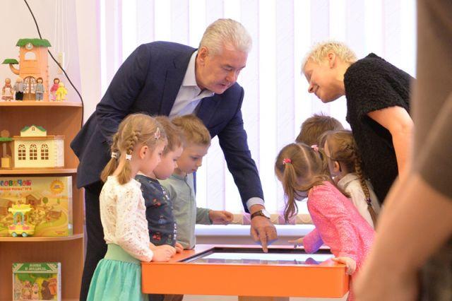 Собянин открыл новый детский парк вСолнцево