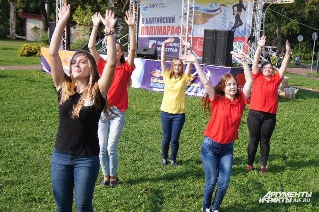 В Калининграде хотят побить рекорд по числу участников уличной тренировки.