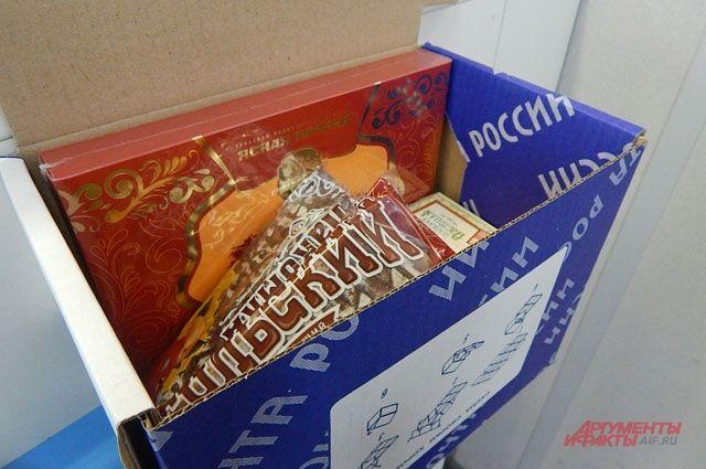 Если подарок прибыл, когда срок службы уже закончился, сладости передают другим солдатам.
