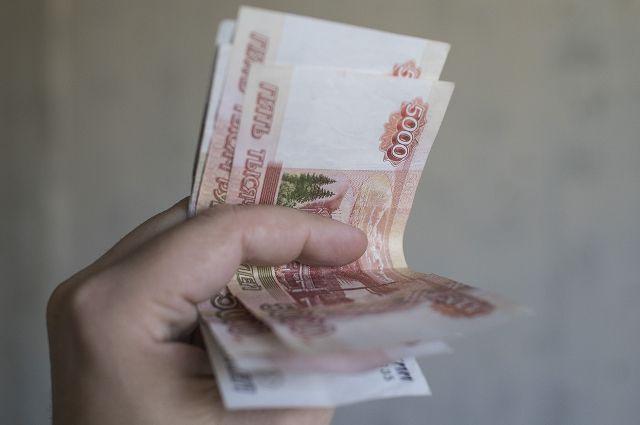 Её обнаружили во время пересчёта денег.
