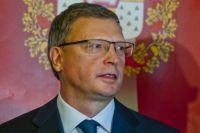 Бурков провёл первую пресс-конференцию в должности врио губернатора Омской области.