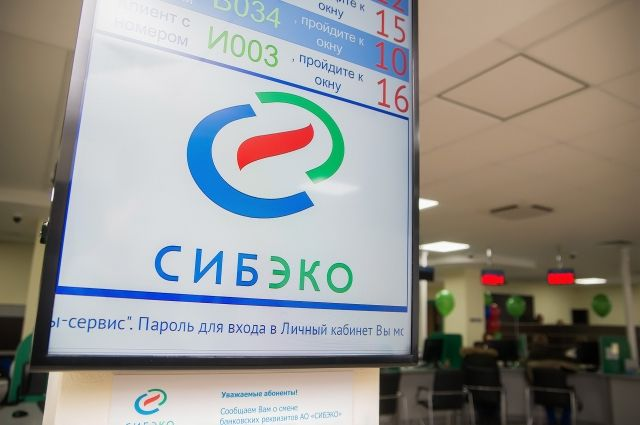 Недобросовестные потребители задолжали миллионы рублей.