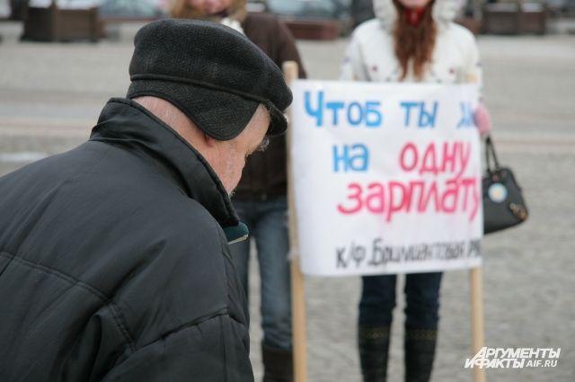 В Калининграде поддержать отказ от выборов пришло около 200 человек.