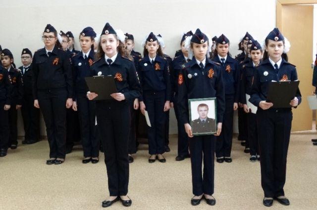 Именем погибшего полицейского назвали класс вволгоградской школе