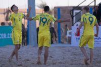 Сборная Украины по пляжному футболу завоевала бронзу на Persia Cup