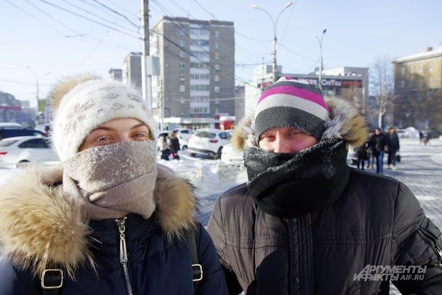НаЮжном Урале вночные часы похолодает до