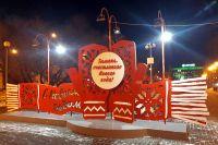 Дети встретятся с Дед морозом и Снегурочкой