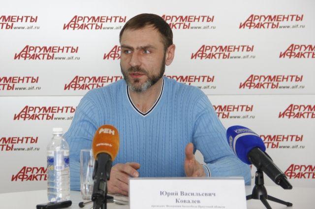 Юрий Ковалев.