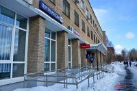 Кнопки вызова для инвалидов появятся в отделения Почты России