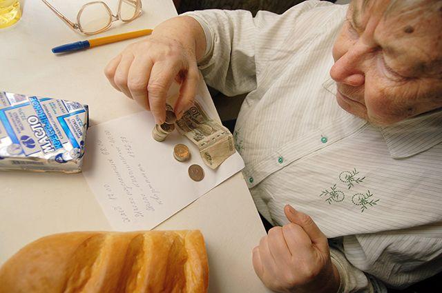 Как негосударственные пенсионные фонды(НПФ) помогают копить на государственную пенсию || Где лучше держать накопительную часть пенсии