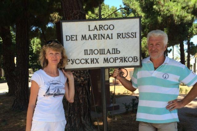 Зоя и Михаил Колмогоровы