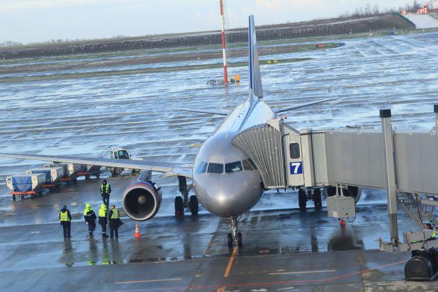 Насубсидирование авиаперевозок избюджетаРО выделят 127,8 млн руб.