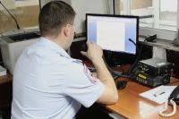 Сотрудники правоохранительных органов просят всех, кому известно местонахождение несовершеннолетней, позвонить