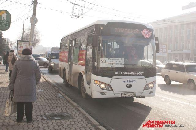 Стоимость проезда в автобусе может подорожать.