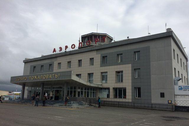Мэрия Петропавловска-Камчатского объявила среду выходным днем
