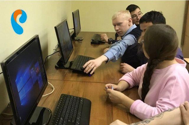 Ребята смогут изучать компьютерные технологии.