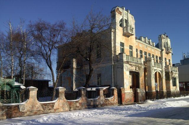 Бийский краеведческий музей им. В. Бианки