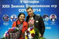 Сноубордистка Екатерина Илюхина и лыжник Александр Легков