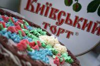 Roshen подал в суд на Ашан из-за прав на «Киевский торт»