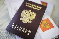 МВД РФ: Россия предоставила за год гражданство 85 тысячам украинцев