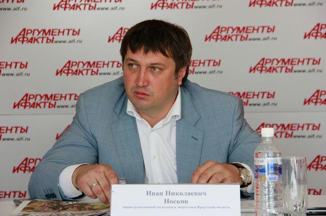 Владимир Панов назначил своим замом бывшего вице-мэра Иркутска.