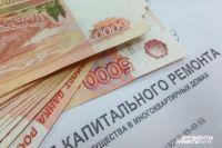 Калининградский фонд капремонта переехал в новый офис.