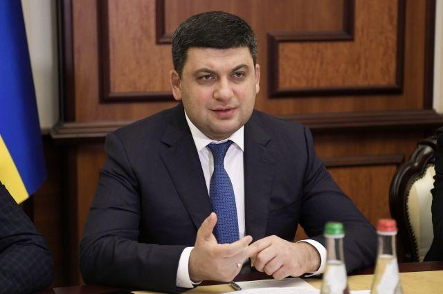 Гройсман пообещал регионам 11 млрд грн наразвитие
