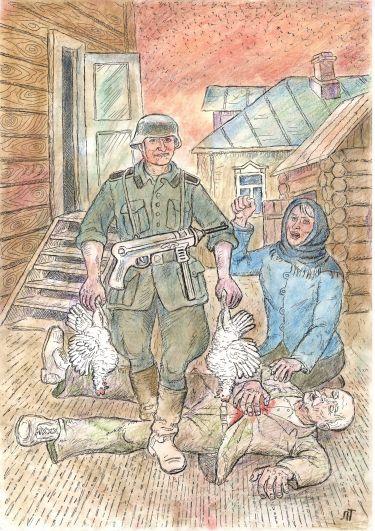 Немцы забирали у местных жителей все, что хотели.