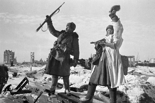 Сталинград, 31 января 1943 года. «Город свободен!».