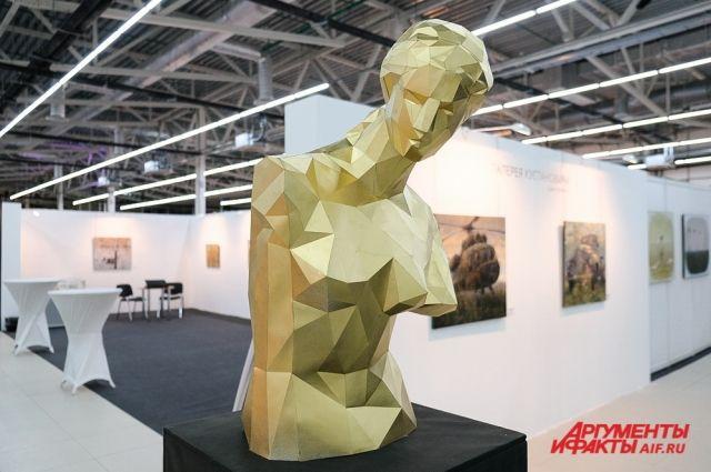 Выставка работает до 10 февраля.