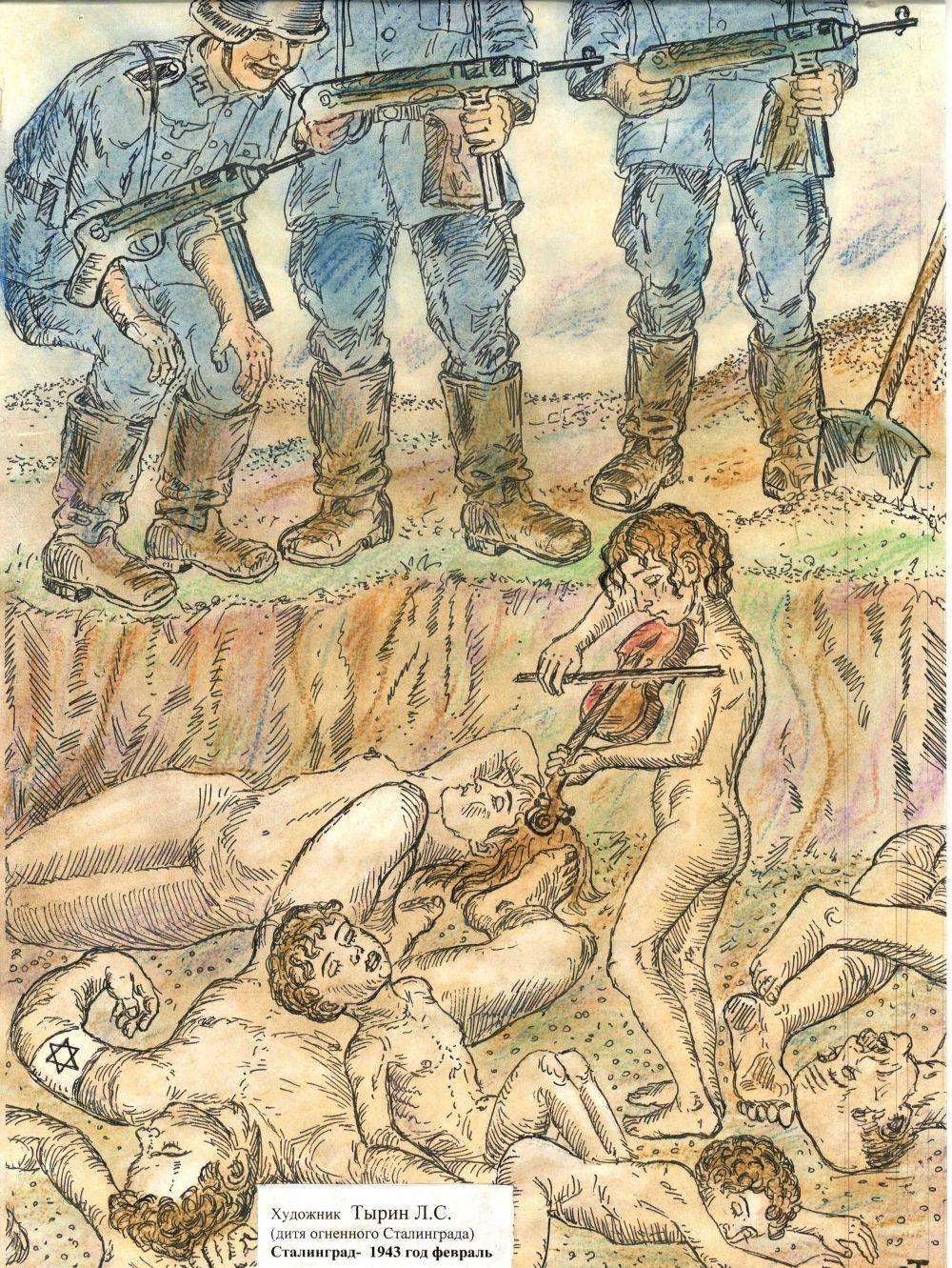 Еврейского мальчика перед смертью заставили играть на скрипке над телами убитых родственников.