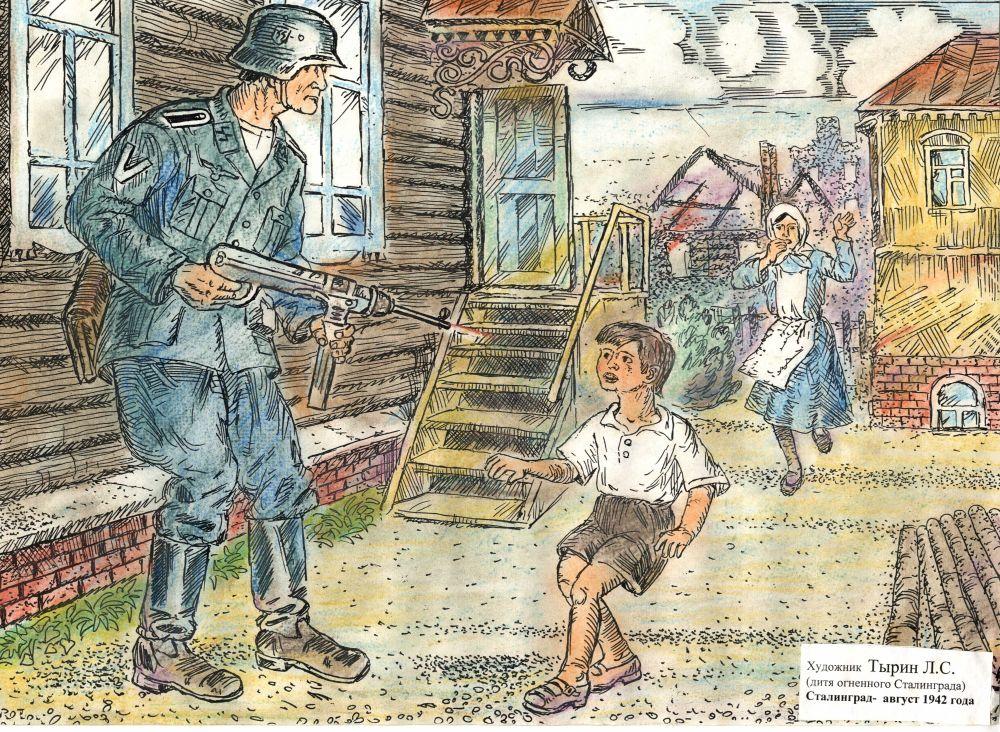 - «Мальчик, где твой папа?». - «Мой папа на фронте, воюет с немцами».