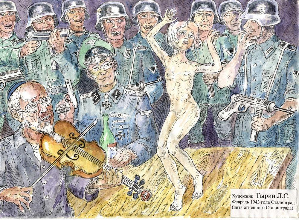 Немцы издевались над соседской девочкой Идой, заставляли танцевать на столе перед тем, как убили ее маму, тетю Фриду.