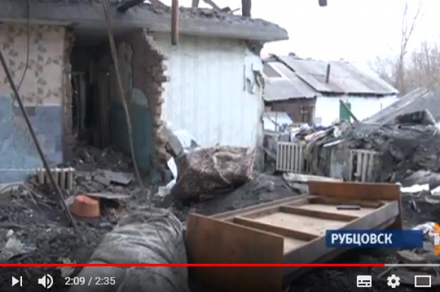 Разрушенный дом в Рубцовске