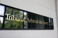 Спортивный арбитражный суд.