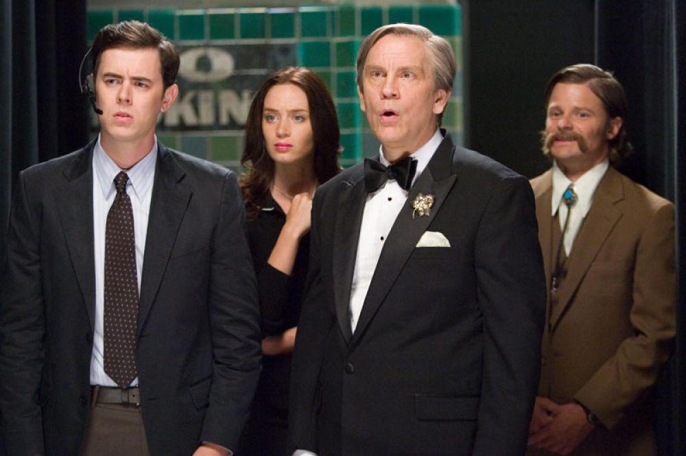 Также Эмили сыграла в драме «Великий Бак Ховард», где ее партнерами были Том Хэнкс и Джон Малкович.