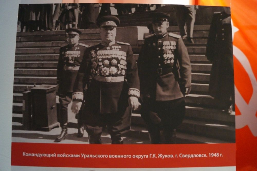Помимо бюста в музее организована экспозиция, посвященная полководцу. Этот снимок впервые выставлен на общее обозрение. В 1948 году Жуков командовал войсками Уральского Федерального округа