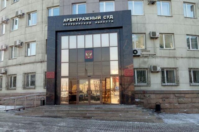 Вчелябинской компании «Речелстрой» введена процедура наблюдения