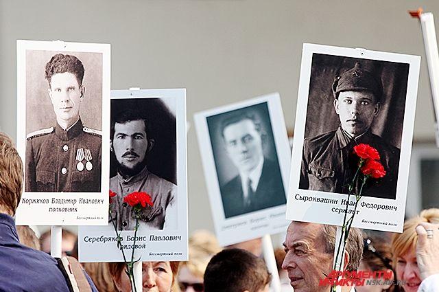 Чтобы поучаствовать в проекте «Взгляд Победы», ветеранам Великой Отечественной войны и их родственникам нужно обратиться в районные Советы ветеранов Перми.