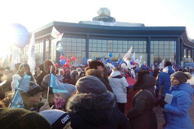 Акция «Россия вмоем сердце» привлекла свыше 60 тысяч человек
