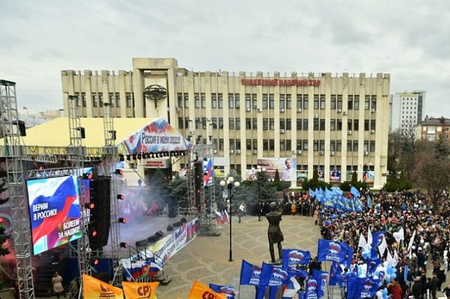 НаКубани пройдут акции вподдержку спортсменов-олимпийцев РФ